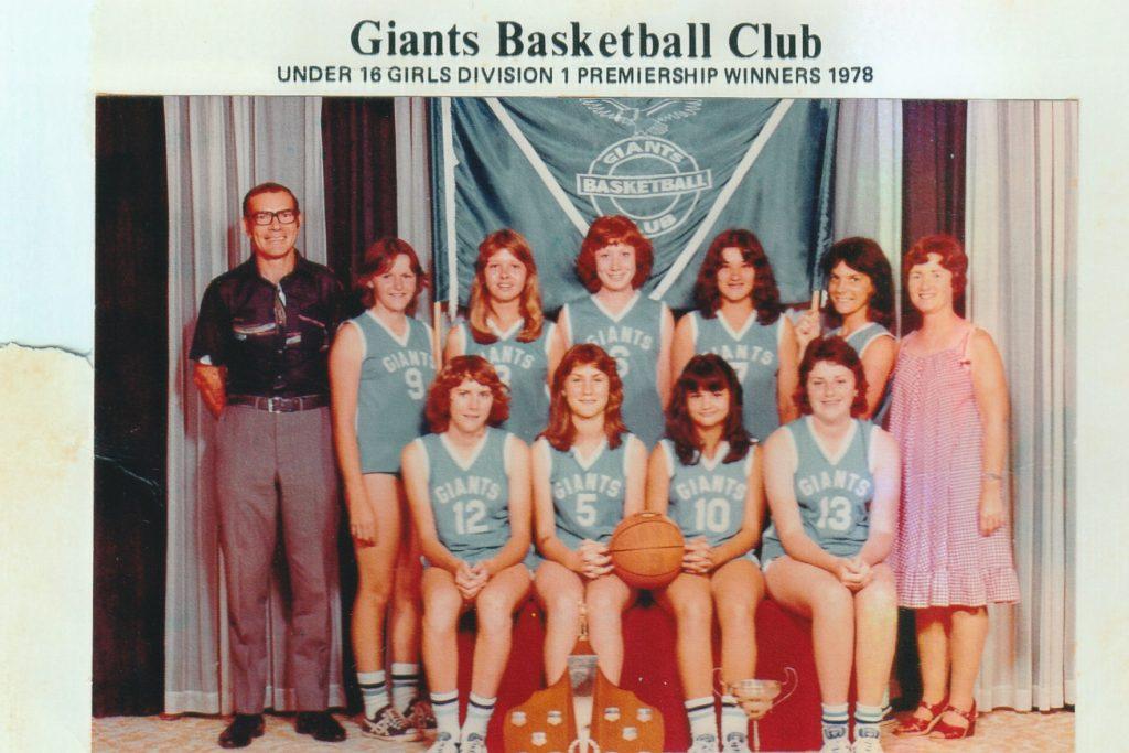 1978 U16G1 Winners